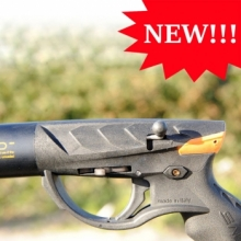 Ружье Salvimar Predathor Plus с регулятором силы боя 65 см